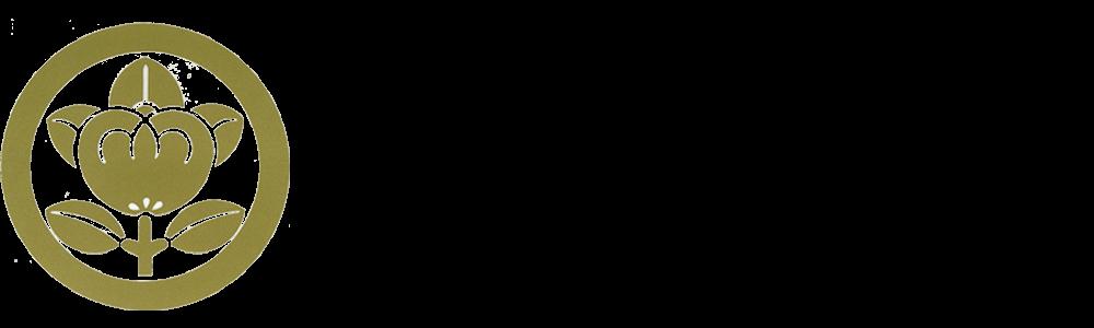 鈴木工業|神奈川県横浜市保土ヶ谷区の土木工事業