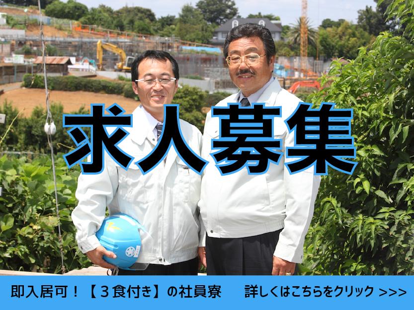 鈴木工業バナー02-01