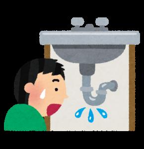 宇都宮で水漏れ・つまりならT-プラント